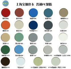 宝钢彩钢卷常用的颜色