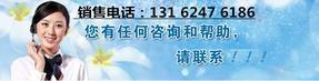 中国西门子交换机一级代理商