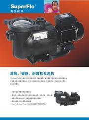 美国滨特尔P-SFL-301泳池水泵