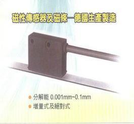 高精度磁栅尺工厂价批发