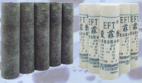 爱菲特系列防水材料、防水设备