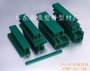 众盈直销 PVC塑钢门窗型材 优质PVC型材 广东塑钢型材