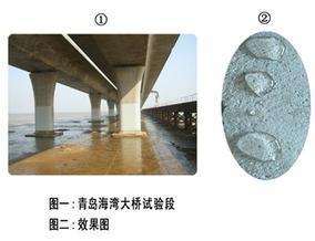 异丁基三乙氧基硅烷(混凝土防护剂)