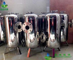 8203;防锈水阻垢器