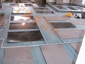 碳纤维板式电采暖系统