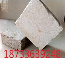 复合硅酸盐板直销报价电话
