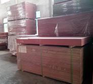B级难燃中密度纤维板、难燃中密度纤维板销售、难燃中密度纤维板供应