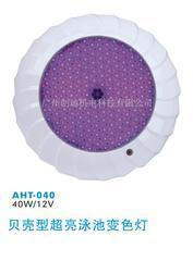 泳池照明设备 AQUA 爱克泳池灯 泳池水下灯
