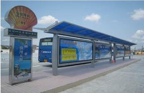 公交候车亭制作厂家|江门公交站亭价格是多少