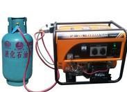 YT5800GF-4KW液化石油汽发电机