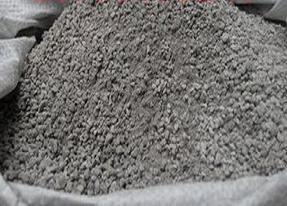 玻化微珠保温砂浆厂家电话报价