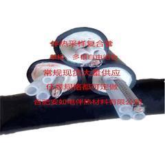 安如热销烟气伴热保温取样管线 一体化在线分析伴热复合管