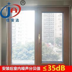 重庆隔声窗JAD-003款