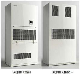 吉荣恒温恒湿空调厂家屋顶式精密空调机组销售