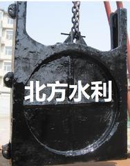 ZMY明杆式圆形铸铁闸门