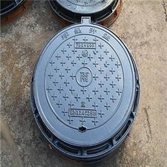 球墨铸铁井盖 重型井盖