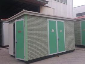 万商电力非金属箱变 景观式箱变 水泥箱变 外贴磁砖箱变