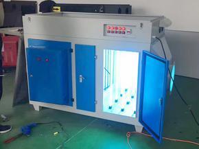 河北低温等离子空气净化器生产厂家,高品质可定做