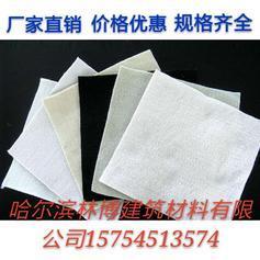 哈尔滨土工布,无纺布,黑龙江排水板土工布