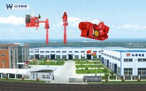 深井消防水泵XBD/XBC型