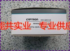CAPTRON德国触摸开关CHT3-151P-H/TG-SR