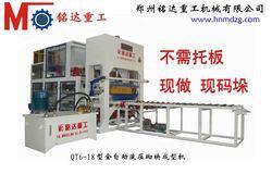 优秀砖业厂家生产各种型号液压砖机