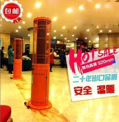 辽阳圆柱形取暖器 燃气取暖器 家用 商用