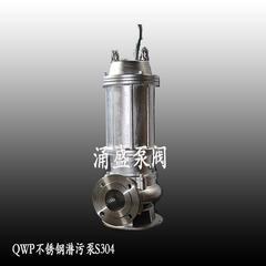 不锈钢潜污泵WQP50-18-30-3KW潜水排污泵304材质