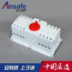 ASQ2-63双电源自动切换开关接线图