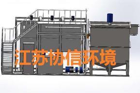 一体化磁混凝设备