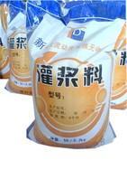 广州CGM早强无收缩灌浆料价格