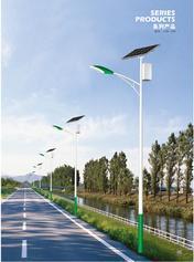 锂电智能型太阳能路灯10W