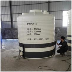 塑料水箱厂家/隆飞塑业sell/6吨塑料水箱