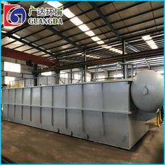专业生产屠宰污水处理设备