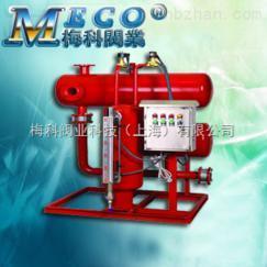 上海疏水自动加压器厂家