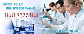陶瓷釉料防腐剂印油保鲜剂