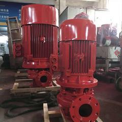 消防泵厂家 GDL消防泵 消火栓稳压泵 稳压泵 消防喷淋泵 XBD多级