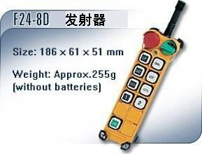 F24-8D台湾禹鼎8点双速工业遥控器