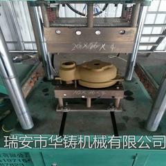浙江唯一一家生产覆膜砂壳芯机的厂家