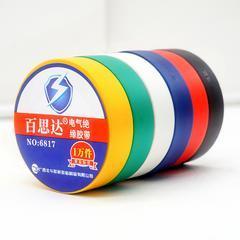 百思达70mm*17mm电工胶 强粘力 防水材质 用料足