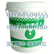 国产真空泵油HFV-A200