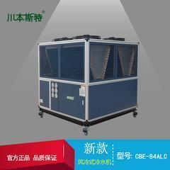 冷却模具专用冷冻机