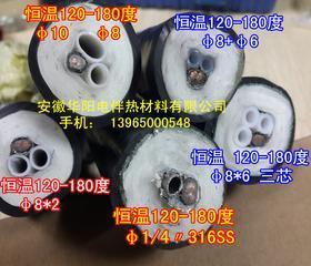 华阳生产高温伴热管 SICK160;FHT160;D42B2Φ8-a-V