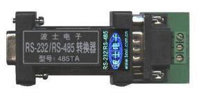 光隔非光隔通用RS-232/RS-485/RS-422转换器U485A|U485C|485TA|485TC