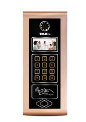 手机APP云对讲系统报价湖南楼宇对讲可视对讲厂家办事处