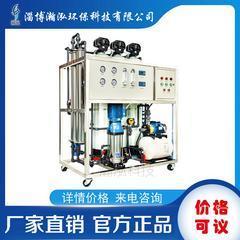 反渗透纯水设备/医用反渗透纯水机