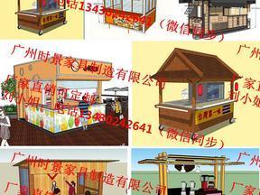海边旅游景区特色小吃奶茶冷饮移动便利售货亭