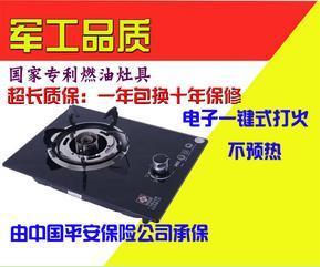 天津复合油灶具技术招商