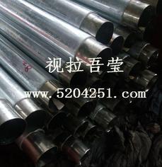 销售DN50镀锌管内衬304不锈钢复合管