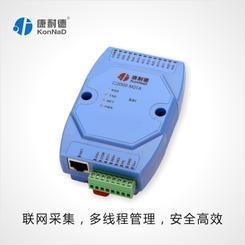 4-20ma转以太网 模拟信号采集模块